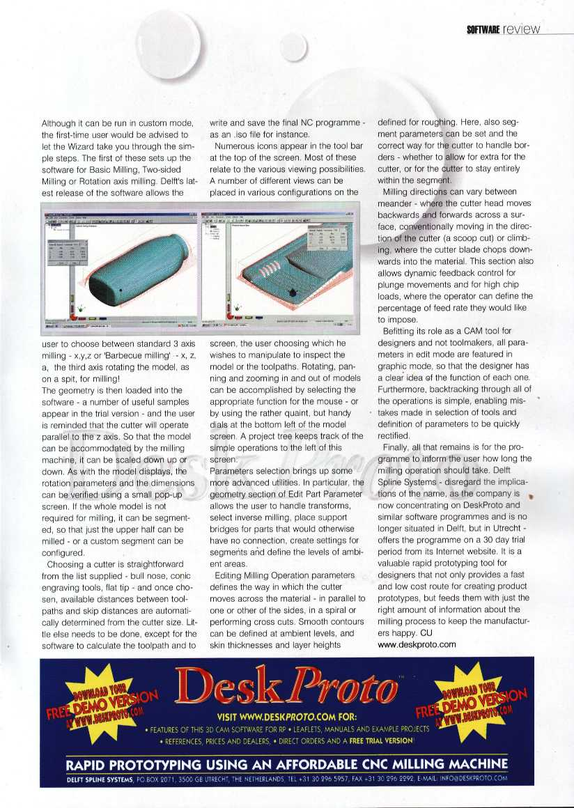 Deskproto articles background information read the article deskproto spiritdancerdesigns Gallery