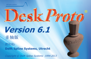 DeskProto 6.1 splash screen, showing Chinese characters