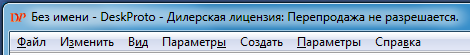 DeskProto menu-bar in Russian